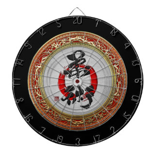 [200] Japanese calligraphy - Jujutsu Dartboard