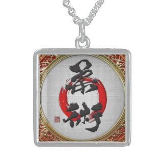 [200] Japanese calligraphy - Jujutsu Jewelry