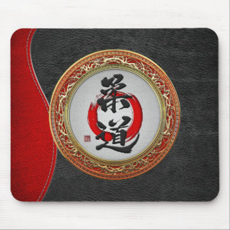 [200] Japanese Martial Arts Calligraphy: Judo Mousepad