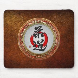 [200] Japanese Martial Arts Calligraphy: Judo Mousepads