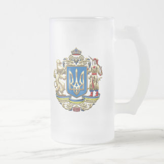 [200] Ukraine: Proposed Greater Coat of Arms Frosted Glass Beer Mug