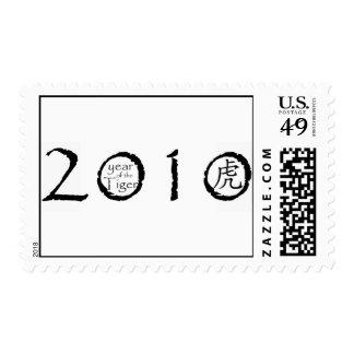 2010 años de los sellos del tigre