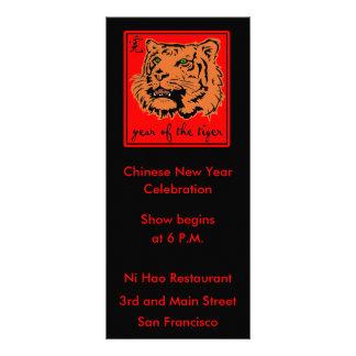 2010 años del Año Nuevo chino del tigre Diseño De Tarjeta Publicitaria