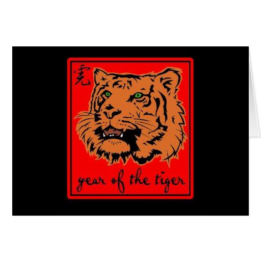 2010 años del Año Nuevo chino del tigre Tarjeton