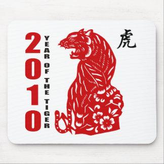 2010 años del corte del papel chino del tigre alfombrilla de ratones