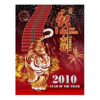 2010 años del tigre plano tarjetas postales