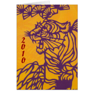 2010 años del tigre tarjeton