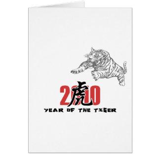 2010 años del tigre tarjeta de felicitación