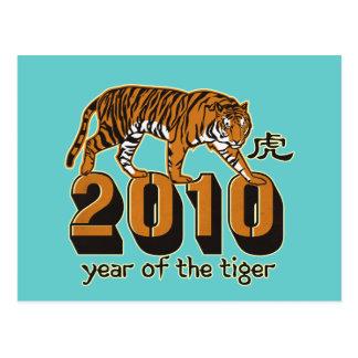 2010 años del tigre tarjeta postal