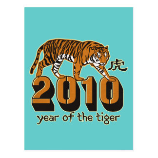 2010 años del tigre tarjetas postales