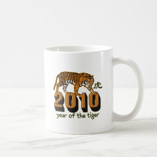2010 años del tigre taza clásica