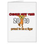 2010 Años Nuevos chinos del tigre Felicitación