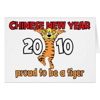 2010 Años Nuevos chinos del tigre Tarjeta De Felicitación