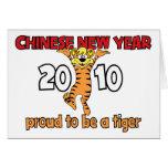 2010 Años Nuevos chinos del tigre Tarjetas