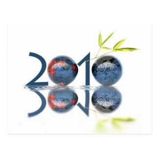 2010 Años Nuevos Postal