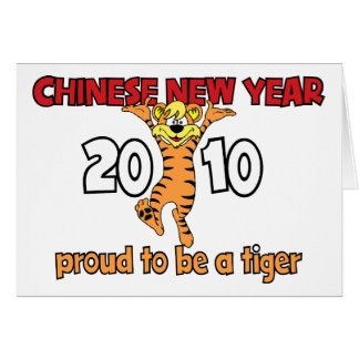 2010 Chinese New Year of The Tiger Card