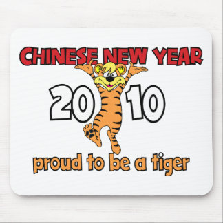 2010 Chinese New Year of The Tiger Mouse Pad