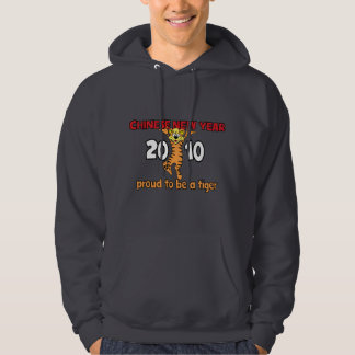 2010 Chinese New Year of The Tiger Pullover