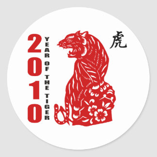 2010 Chinese Paper Cut Year of The Tiger Classic Round Sticker