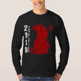 2010 Chinese Paper Cut Year of The Tiger Dark T-Shirt