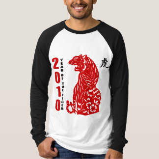 2010 Chinese Paper Cut Year of The Tiger T-Shirt