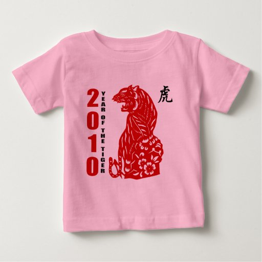 2010 Chinese Paper Cut Year of The Tiger Tees