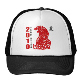 2010 Chinese Paper Cut Year of The Tiger Trucker Hat