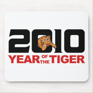 2010 Chinese Year of The Tiger Gift Mouse Pad