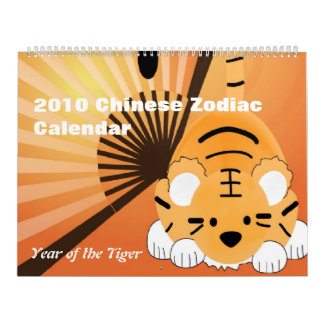 2010 Chinese Zodiac Calendar - Year of the Tiger