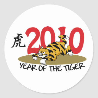 2010 Funny Year of The Tiger Classic Round Sticker
