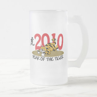 2010 Funny Year of The Tiger Frosted Glass Beer Mug