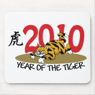 2010 Funny Year of The Tiger Mouse Pad