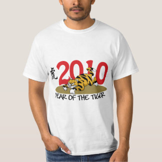 2010 Funny Year of The Tiger T-Shirt