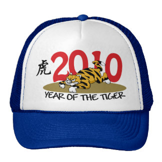 2010 Funny Year of The Tiger Trucker Hat