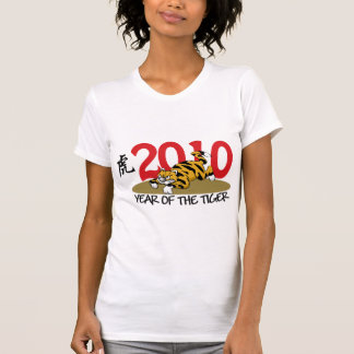 2010 Funny Year of The Tiger Tanktop