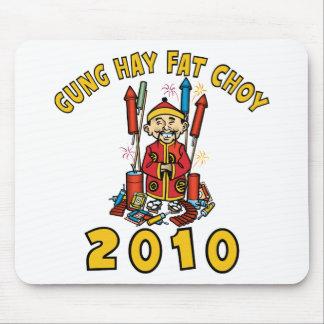 2010 Gung Hay Fat Choy Mouse Pad