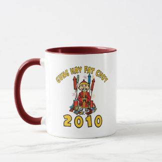 2010 Gung Hay Fat Choy Mug