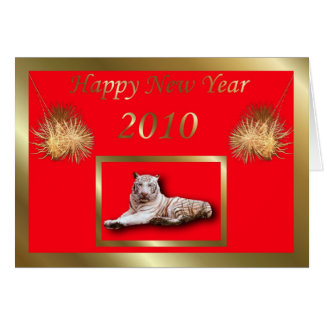 2010 WHITE TIGER CHINESE NEW YEAR OF THE TIGER CARD