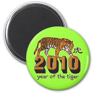 2010 Year of The Tiger 2 Inch Round Magnet