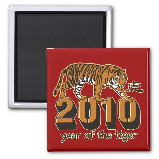 2010 Year of The Tiger 2 Inch Square Magnet