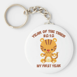 2010 Year of The Tiger Baby Keychain