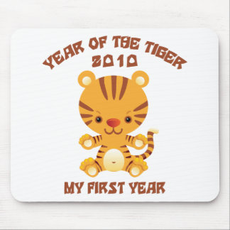 2010 Year of The Tiger Baby Mouse Pad
