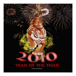2010 Year of the Tiger Black Poster