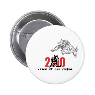 2010 Year of The Tiger Pins