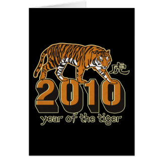 2010 Year of The Tiger Card