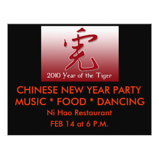 2010 Year of the Tiger Cards Notecards Invites Personalized Flyer