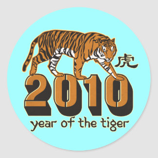 2010 Year of The Tiger Classic Round Sticker