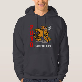2010 Year of The Tiger Dark Hooded Pullover
