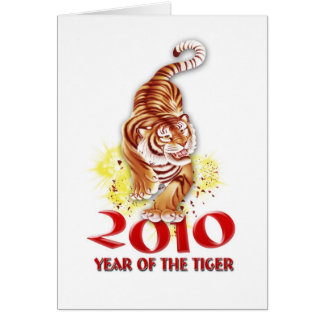 2010 Year of the Tiger Gifts Card