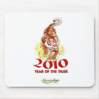 2010 Year of the Tiger Gifts Mouse Pad